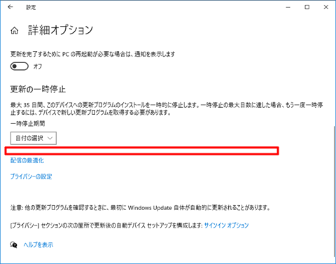 Windows10-v2004-Release-05