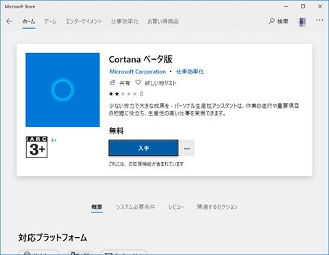 Windows10-v2004-build-19041-208-completed-01