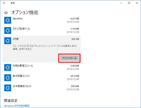 Windows10-v2004-build-19041-208-completed-03