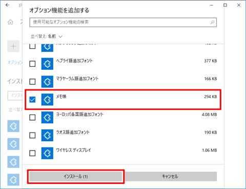 Windows10-v2004-build-19041-208-completed-05