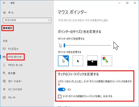 Windows10-v2004-build-19041-208-completed-06