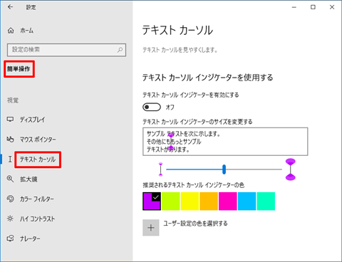 Windows10-v2004-build-19041-208-completed-07
