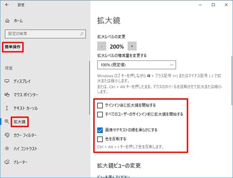 Windows10-v2004-build-19041-208-completed-08