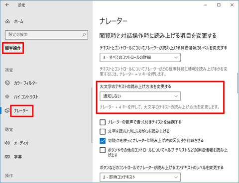 Windows10-v2004-build-19041-208-completed-10