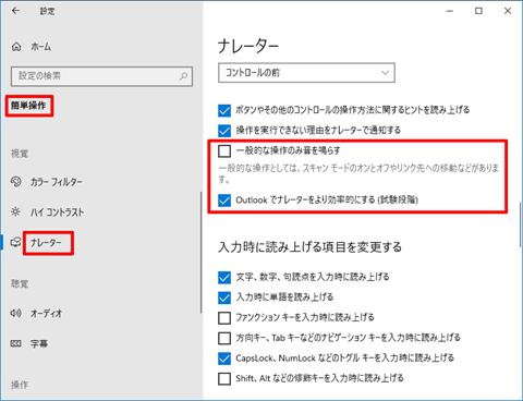 Windows10-v2004-build-19041-208-completed-11