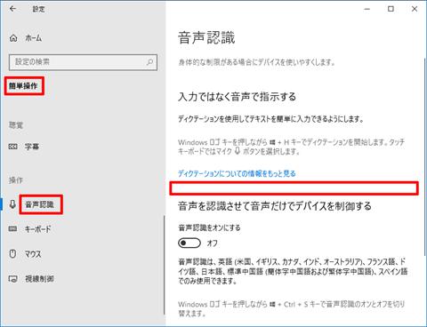Windows10-v2004-build-19041-208-completed-12