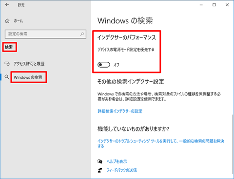 Windows10-v2004-build-19041-208-completed-13