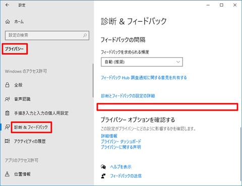 Windows10-v2004-build-19041-208-completed-14
