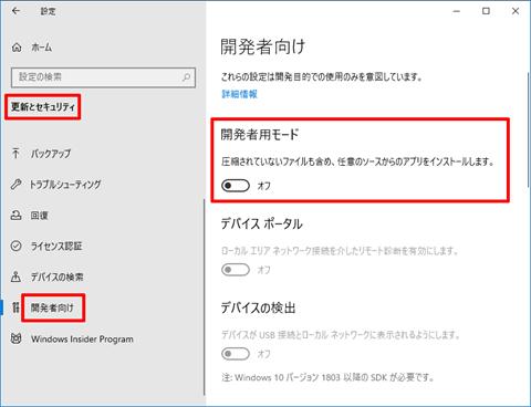 Windows10-v2004-build-19041-208-completed-15