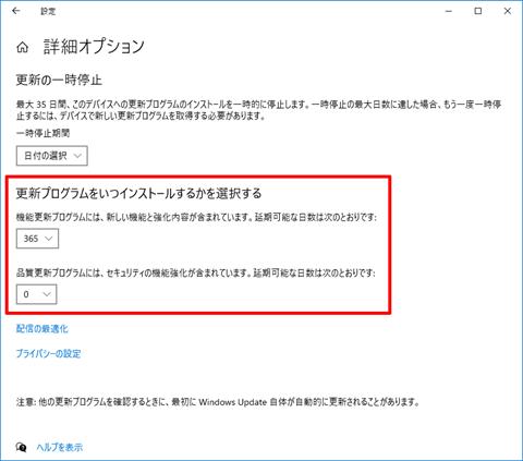 Windows10-v2004-build-19041-208-completed-17