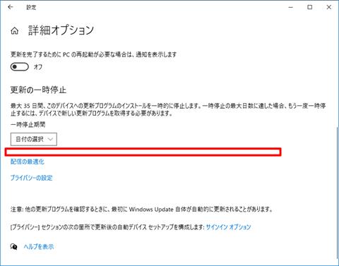 Windows10-v2004-build-19041-208-completed-18