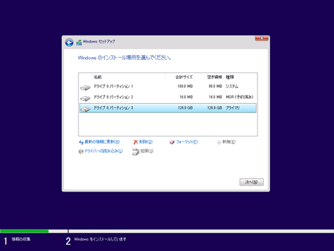 Windows10-v2004-recovery-partition-EFI-2004-05