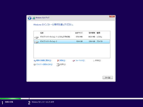 Windows10-v2004-recovery-partition-MBR-1909-01
