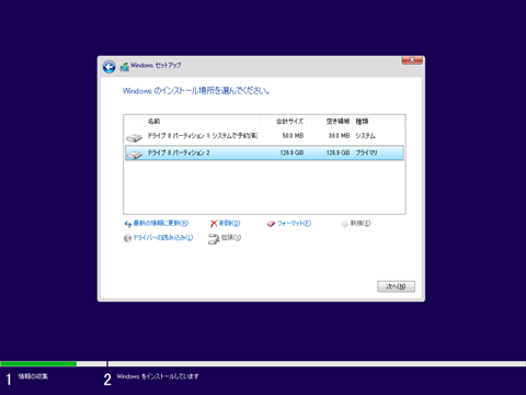 Windows10-v2004-recovery-partition-MBR-2004-02