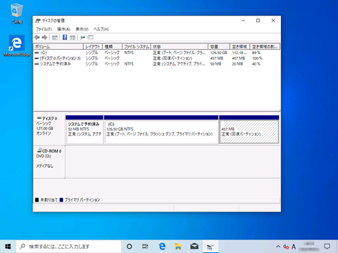 Windows10-v2004-recovery-partition-MBR-2004-03