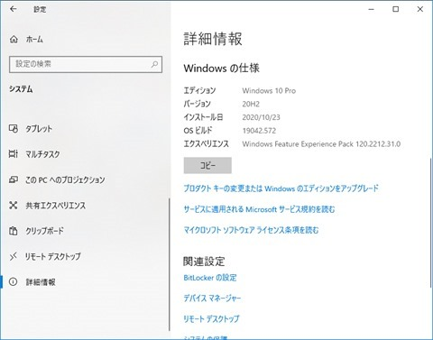Windows10-v20H2-release-01