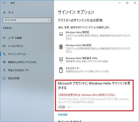 Windows10-v20H2-release-02