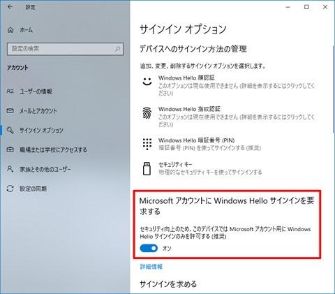 Windows10-v20H2-release-03