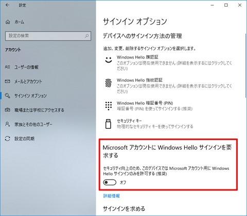 Windows10-v20H2-release-04