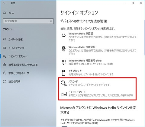 Windows10-v20H2-release-05