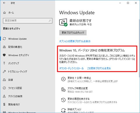 Windows10-v20H2-release-06