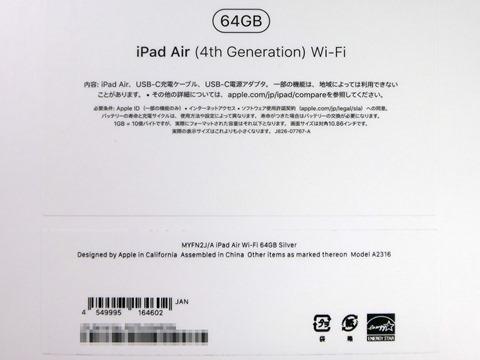 iPad-Air-4th-review-003