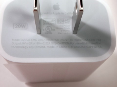 iPad-Air-4th-review-008