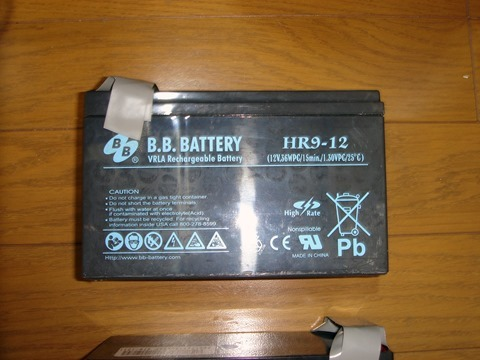 UPS-Battery-replacement-02