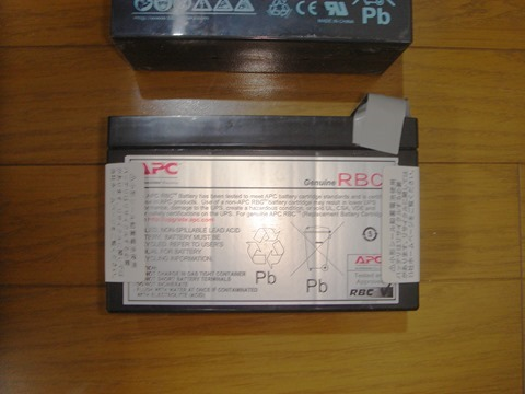 UPS-Battery-replacement-06