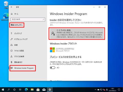 Windows10-v21h1-Overview-03