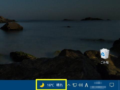 Windows10-v21H1-Release-07