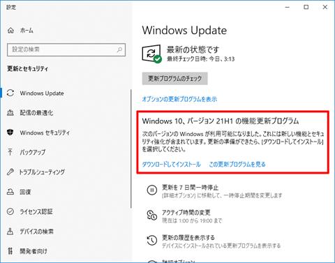 Windows10-v21H1-release-02
