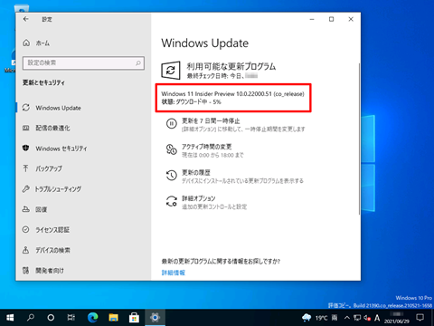 Windows11-Insider-Preview-build22000-02