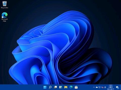 Windows11-Leaked-ISO-01