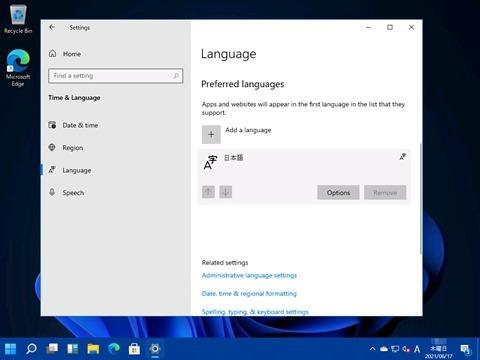 Windows11-Leaked-ISO-05