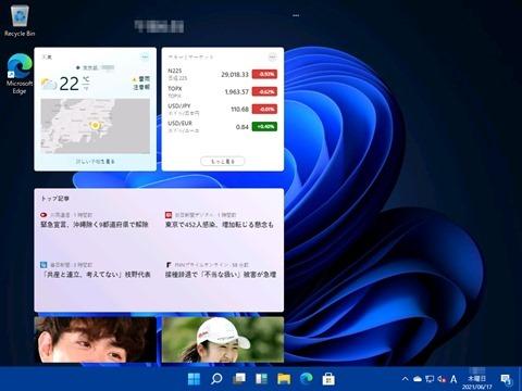 Windows11-Leaked-ISO-08