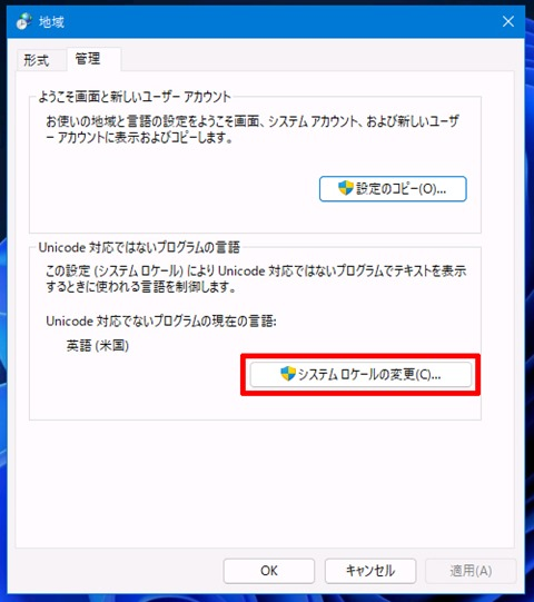Windows11-Leaked-ISO-10