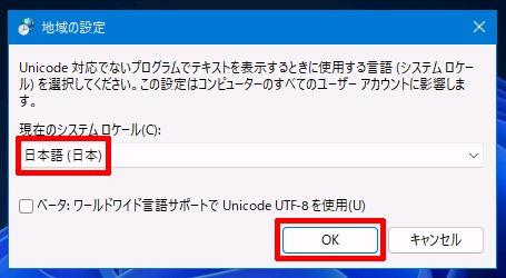 Windows11-Leaked-ISO-12