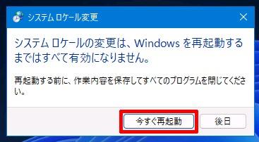 Windows11-Leaked-ISO-13