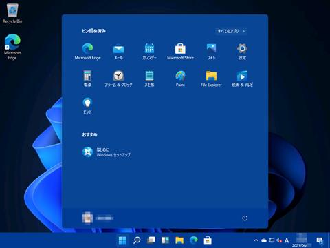 Windows11-announcement-01