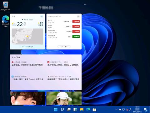 Windows11-announcement-02