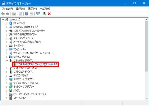 Windows11-announcement-04