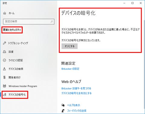 Windows11-announcement-05