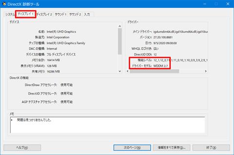 Windows11-announcement-07