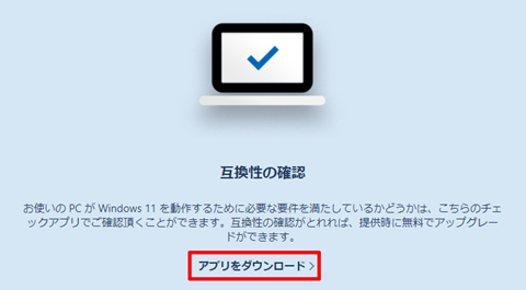 Windows11-announcement-08