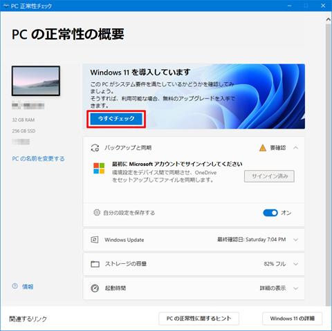 Windows11-announcement-09