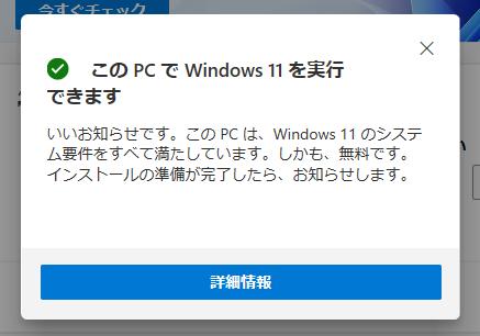 Windows11-announcement-10