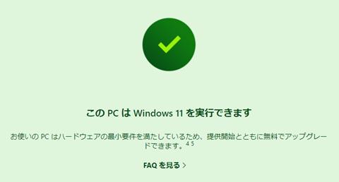 Windows11-announcement-11