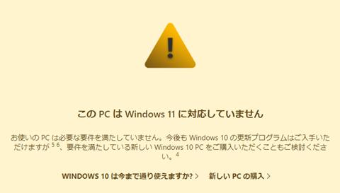 Windows11-announcement-13