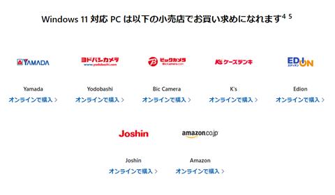 Windows11-announcement-14